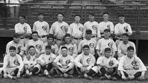 Chicago Federals 1914 team picture - chicago history museum